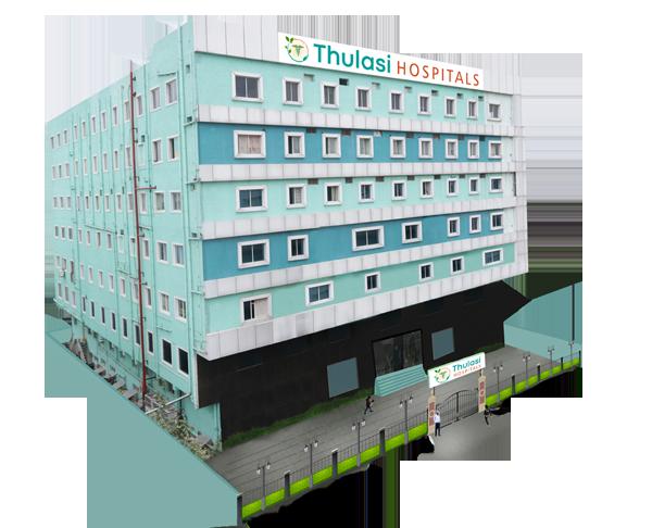 Tulasi Hospital